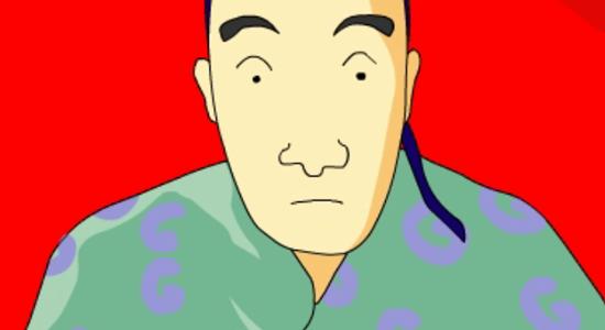 joong